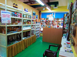 Интернет-магазин натуральных алтайских продуктов для красоты и здоровья